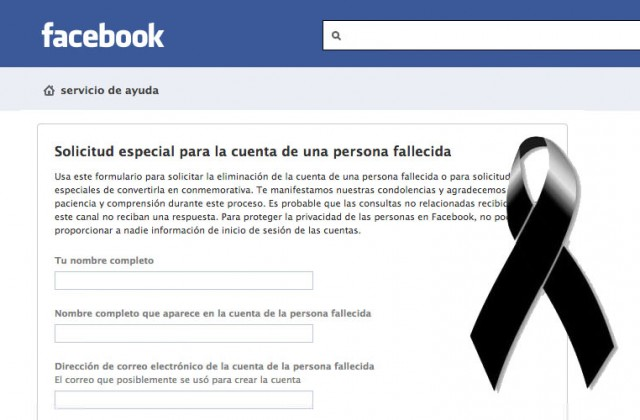Photo of ما هو مصير صفحتك على فيسبوك بعد وفاتك؟