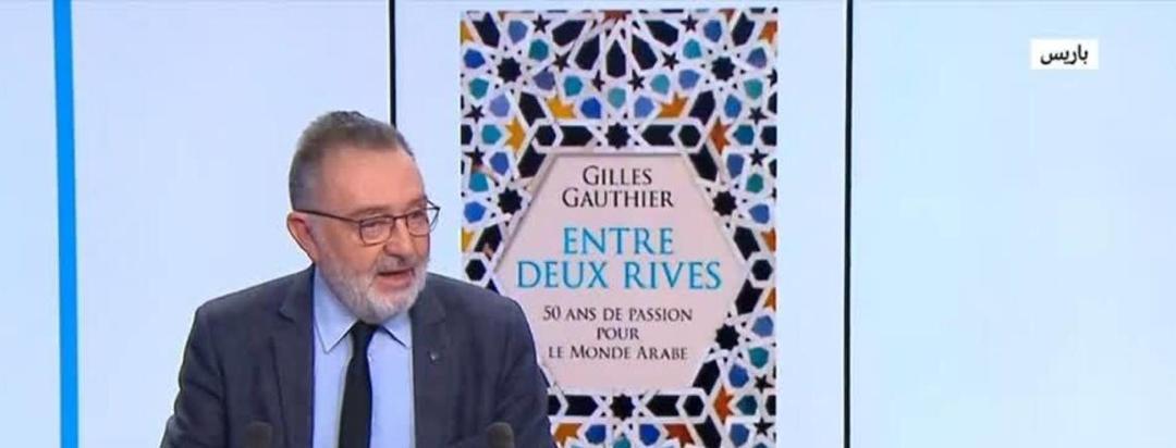 Photo of تحية إلى امحمد خداد من جيل غوتييه، السفير الفرنسي السابق لدى اليمن.