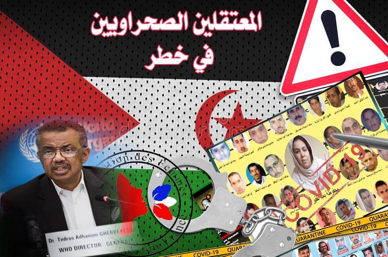 Photo of جمعية النساء الصحراويات بفرنسا تراسل منظمات وشخصيات دولية لأجل لإطلاق سراح المعتقلين السياسيين الصحراويين بالسجون المغربية*