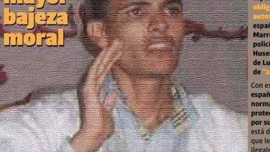 Photo of سلطات الإحتلال المغربية تأجل جلسة محاكمة الأسير المدني الصحراوي الحسين البشير ابراهيم الى غاية 23 سبتمبر القادم