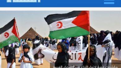 Photo of مؤشرات قوية لإنهاء النزاع في الصحراء الغربية