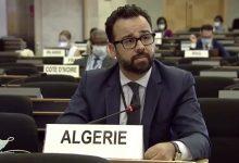 Photo of الجزائر تطالب الأمم المتحدة بالتوقيف الفوري لكل الأنشطة التي تسعى إلى ترسيخ الإحتلال في الصحراء الغربية