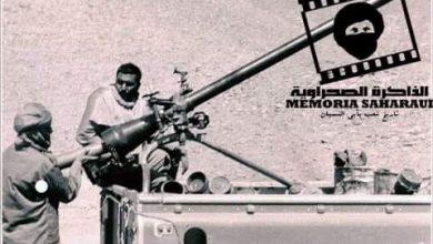 Photo of عملية نواكشوط … الجزء الرابع والاخير …