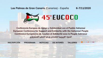 Photo of تأجيل الطبعة ال45 لللإيكوكو بسبب الوضع الاستثنائي الذي تمر به الدول الاوروبية