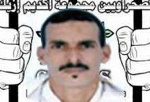 Photo of الأسير المدني الصحراوي محمد حسنة أحمد سالم بوريال يتعرض للتمييز العنصري بالسجن المحلي أيت ملول 1.