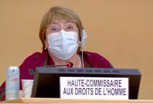 Photo of الأمم المتحدة : مفوضية الأمم المتحدة لحقوق الإنسان تتابع عبر لجانها الوضع في الصحراء الغربية