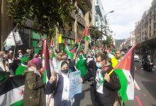 Photo of الجالية الصحراوية ببلاد الباسك تنظم وقفة احتجاجية أمام قنصلية الاحتلال المغربي بمدينة بلباو