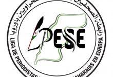 Photo of رابطة الصحفيين والكتاب الصحراويين بأوروبا تستنكر العمل الذي اقدمت عليه مؤسسة الإذاعة والتلفزيون الإسبانية (RTVE) ، وتعتبره عملا عدائيا يستهدف الشعب الصحراوي