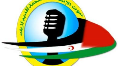 Photo of إفتتاحية صوت الشعب الصحراوي المقاوم