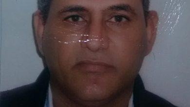 Photo of الصهيوني السيد والمغربي الأجير…