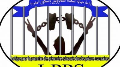 Photo of وضع مأساوي يعيشه أسير مدني صحراوي بسجن الاوداية بمدينة مراكش المغربية.
