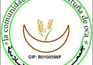 Photo of (Sociedad Islámica Al-Nour (Asociación de Todos los Saharauis