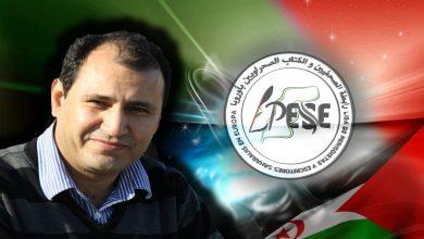 Photo of رابطة الصحفيين والكتاب الصحراويين بأوروبا تندد بالتهديدات والمضايقات التي يتعرض لها الصحفي الصحراوي محمد راضي الليلي.