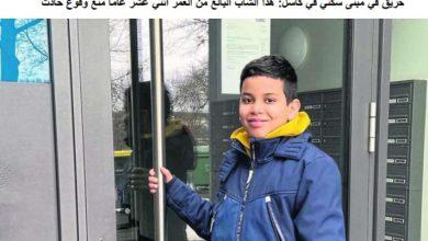 Photo of الطفل الصحراوي لعروسي يلقى اهتماما خاصا في عناوين الصحف الالمانية بعد عمله الشجاع.