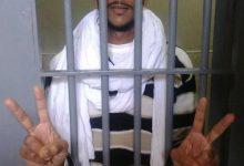 Photo of مناشدة: محمد لمين هدي يستحق الحرية والحياة .