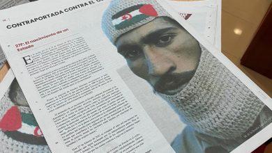 Photo of اصدار مجلة جديدة بالاسبانية بالتزامن مع ذكرى إعلان الجمهورية.