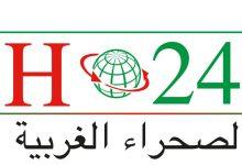 """Photo of إطلاق موقع صحراوي جديد """" SH24 الصحراء الغربية"""""""