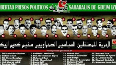 Photo of الأسرى المدنيون الصحراويون ضمن مجموعة أگديم يضربون إنذاريا عن الطعام.