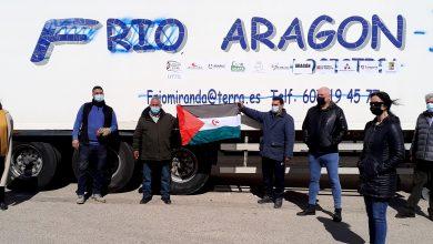 Photo of قافلة مساعدات تنطلق من اراغون.