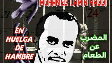 Photo of بعد 57 يوم من الإضراب المفتوح عن الطعام الدولة المغربية مطالبة بالكشف عن مصير الأسير المدني الصحراوي محمد لمين عابدين هدي.