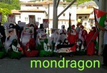 Photo of فرع رابطة النساء الصحراويات في موندراكون يحيي ذكرى تاسيس جبهة البوليساريو.
