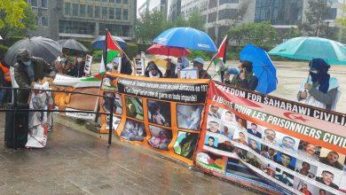 Photo of الجالية الصحراوية ببلجيكا تنظم مظاهرة أمام مقر مفوضية الاتحاد الأوروبي ببروكسل