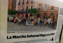 Photo of مسيرة الحرية تتواصل في مقاطعة أرغون + فيديو وصور